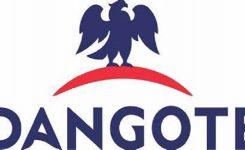 Dangote completes Nigeria's fertilizer plant; CBN Gov, CEOs of Firstbank, GTBank, Access Bank, UBA, Zenith Bank on final inspection tour